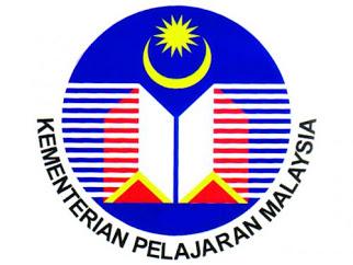 smk lawas sarawak Logo photo - 1